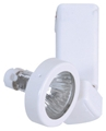 Vertical Gimble 12V MR16 LOW Voltage Track Light Head